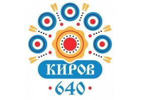 Логотип-640-летия