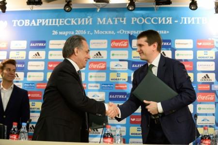 И.Таврин и В.Мутко